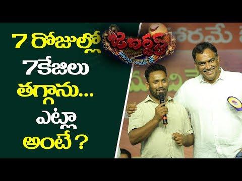 Jabardasth Kirak RP about VRK diet | Veeramachaneni Diet | Telugu Tv Online