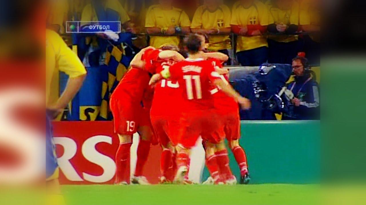Евро-2008. Россия 0-3 Испания | Сюжет + Интервью (НТВ-ПЛЮС) - YouTube