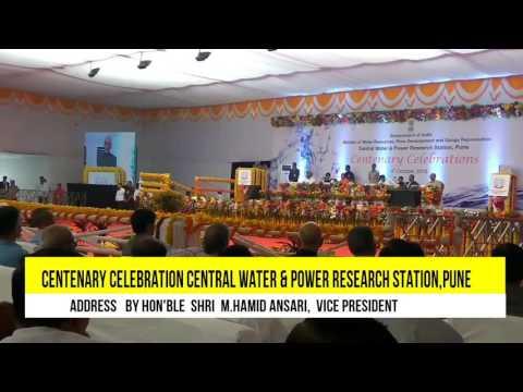 HAMID ANSARI VICE PRESIDENT OF INDIA  AT PUNE FOR CWPRS CENETANRY CELEBRATION 2016