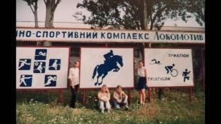 Horses on the СДЮШОР Локомотив♥