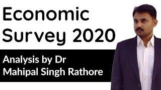 Economic Survey 2020, Key highlights of Economic Survey 2019-20 by Dr Mahipal Singh Rathore