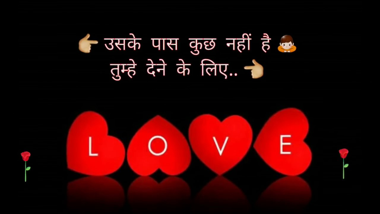 Happy Whatsapp Status Heart Touching Love Quotes In Hindi 30 Second Romantic Video Songs You Youtube
