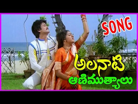 Janaki Ramula Kalyananiki Video Song ||...