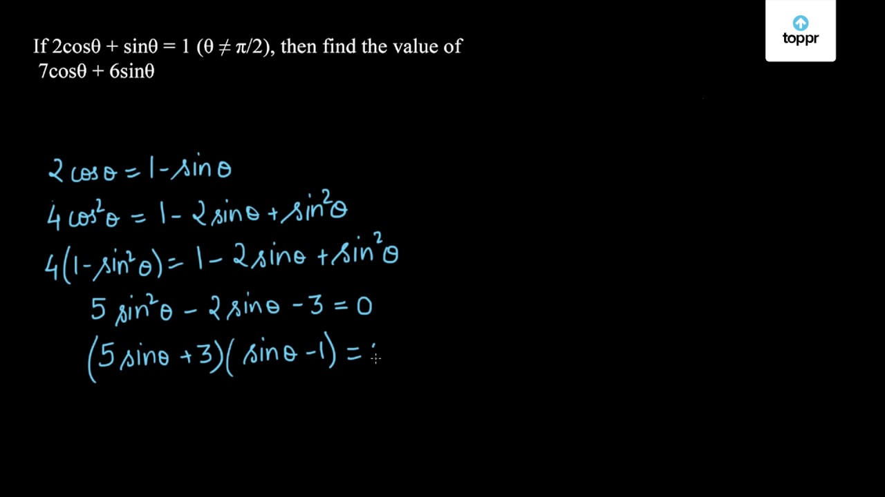 Trigonometric Ratios - Formulas, Table, Definition, Videos