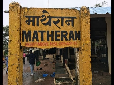 Best Train Journey | Pune to Matheran | Maharashtra Tourism