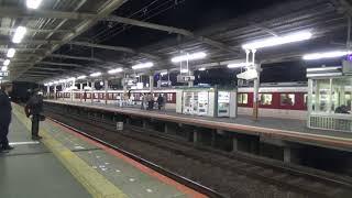【終夜運転】近鉄1253系1257編成+2610系2622編成普通大阪上本町行き到着