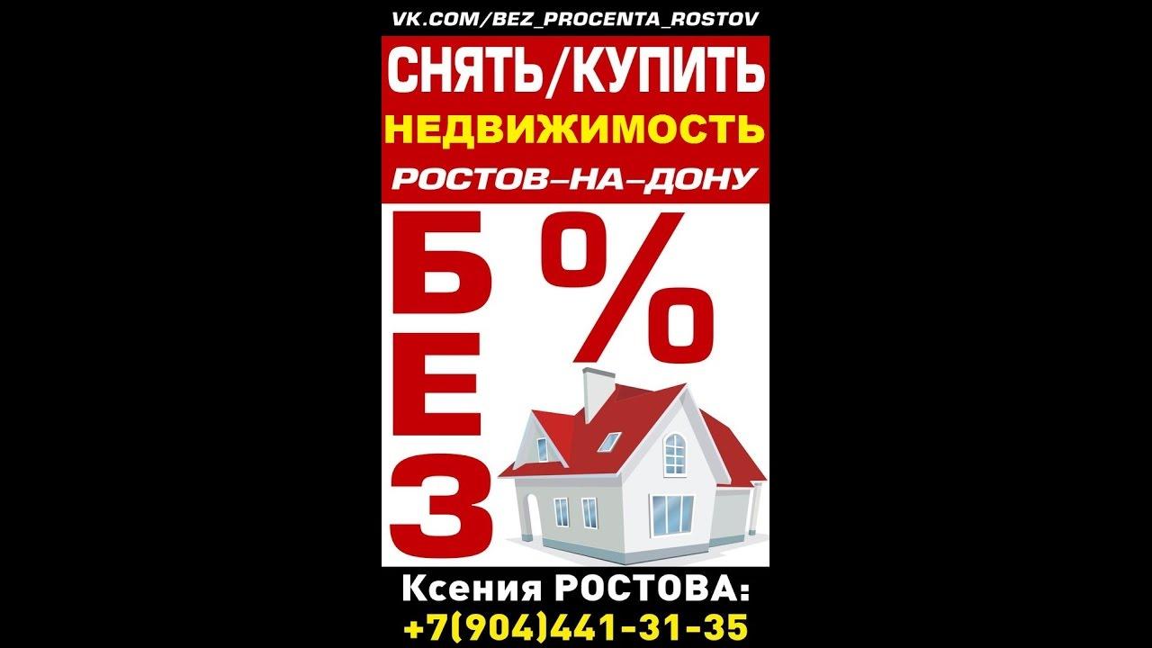 Купить мебель в ростове-на-дону. Мебель и товары для дома по лучшим ценам в интернет-магазине мир ремонта хдм-юг. Доставка по ростову и области в течение 48 часов.