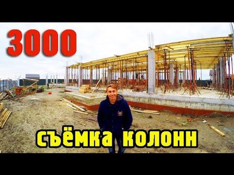 Работа Геодезист в Москве, вакансии Геодезист в Подмосковье