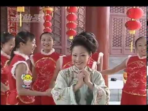 Download 刘珺儿 (Lau Gwun Yi) 新春又到好运来 (高清皇星全音DVD版) (国语:金狮来拜年 / 台语:大富大贵迎新年)
