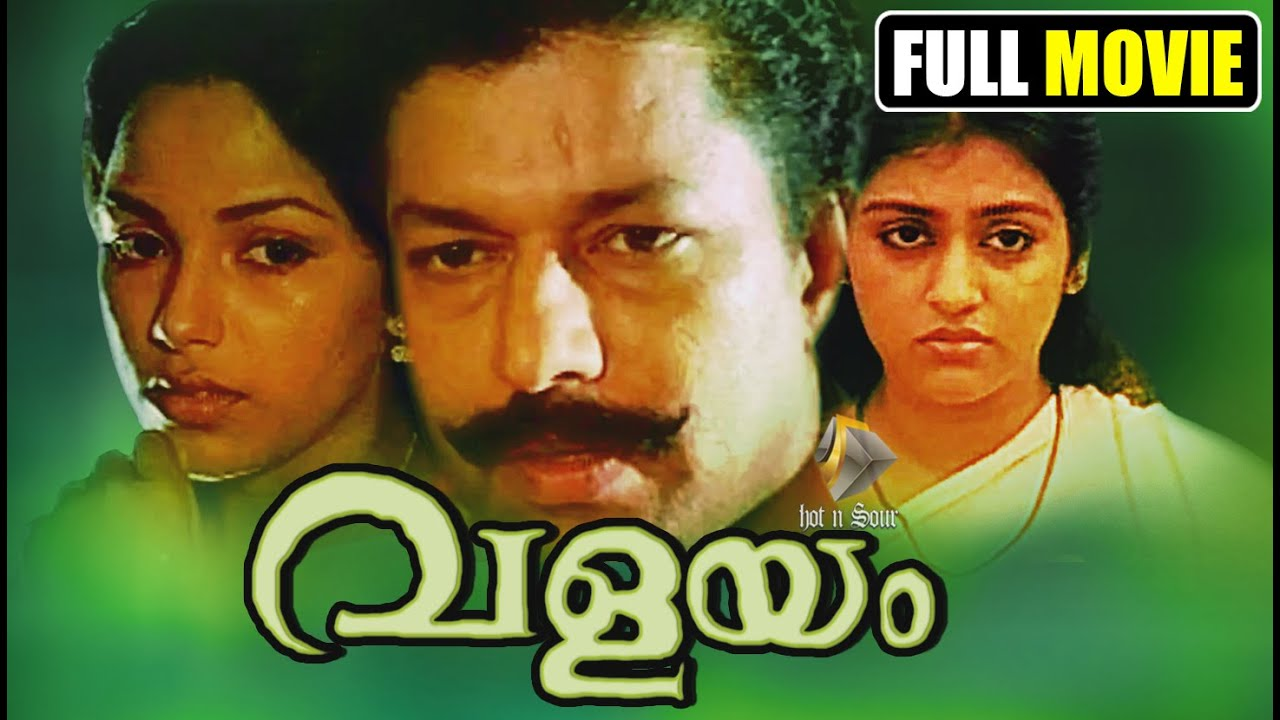 flirting meaning in malayalam full movie download full