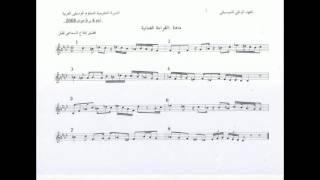 قراءة غنائية حجازكار - الدورة التجريبية لديبلوم الموسيقى العربية تونس 2008