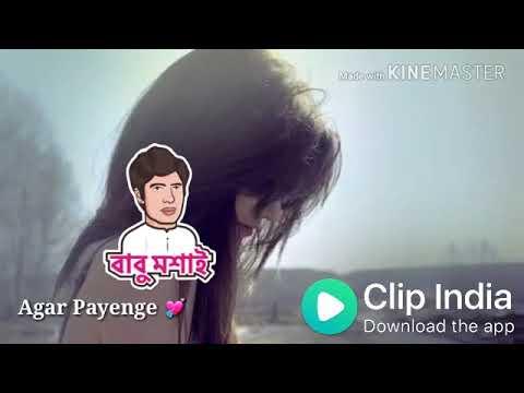 hum-mar-jayenge-whatsapp-status-song