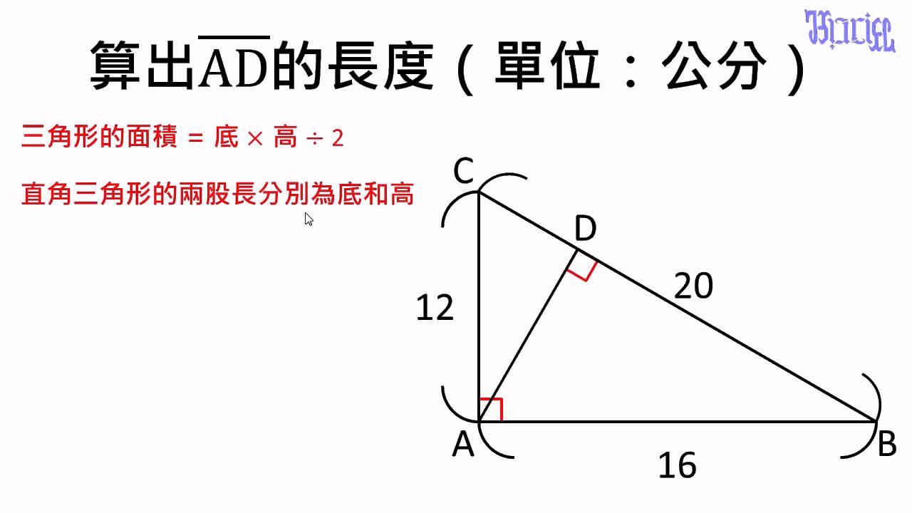 3角形 (さんかくけい, さんかっ...