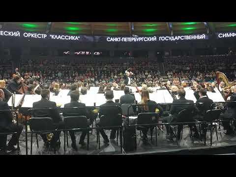 Тинькофф-арена: Санкт-Петербургский государственный симфонический оркестр, 01.03.2020