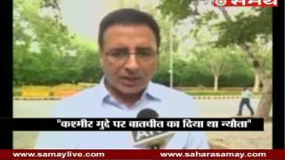 Randeep Surjewala on sent befitting reply to Pakistan by India