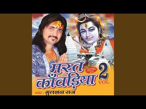 Saiya Devghar Ke Mela