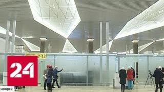 видео Новый терминал. Одесский аэропорт