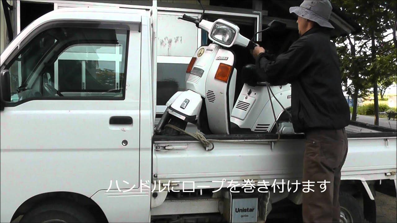 自転車の 軽トラ 荷台 自転車 : 神業ロープワーク① 軽トラに ...
