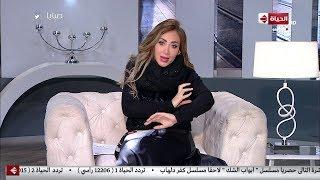"""صبايا مع ريهام - تفتح النار علي """" اتحاد كمال الاجسام """" انتوا مالكم !"""