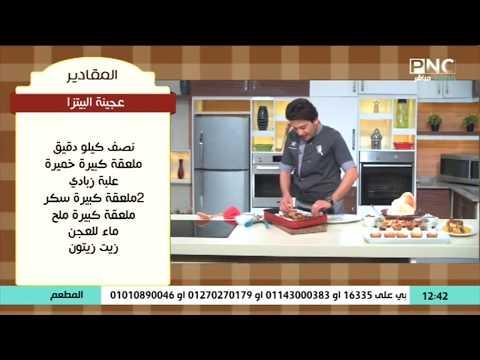 صورة  طريقة عمل البيتزا المطعم مع الشيف محمد حامد | مقادير عجينة البيتزا وطريقة عملها وسر من أسرار المطاعم طريقة عمل البيتزا بالفراخ من يوتيوب