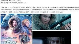 Нечего смотреть: горю с зомби фильмов и Милы Кунис