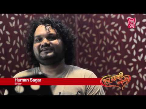 HUMAN SAGAR BEST WISHES || BHALA PAUCHI BODHE || ODIA MUSIC VIDEO|| FULL HD