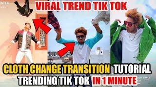 CLOTH CHANGING TRENDING TIK TOK TUTORIAL ! TikTok New Trend Shirt Change Transition Kaise Banaye