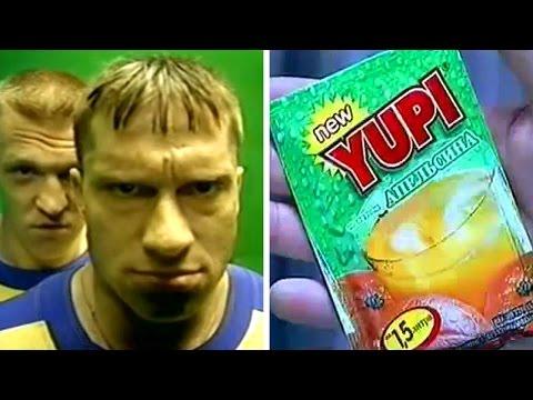 Реклама 90-х  Рекламные Ролики 90-.