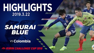 キリンチャレンジカップ2019 日本代表vsコロンビア代表ハイライト