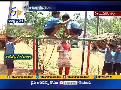 This Govt School Students Gets Great Results | with Initiative of Teachers | Vizianagaram Dist