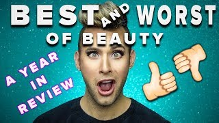BEST AND WORST OF BEAUTY FOR THE YEAR | 2018 ... I'M LATE 😂
