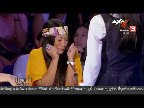 Sacred Riana ใช้กลขนหัวลุกคว้าแชมป์ Asia's Got Talent 2017 thumbnail