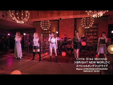 Youtube: Dakara, Hitori Janai / Little Glee Monster