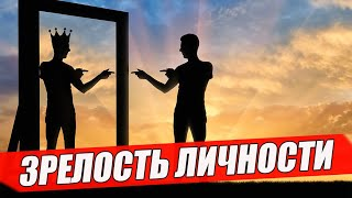 Как не зависеть от ЧУЖОГО мнения Саморазвитие
