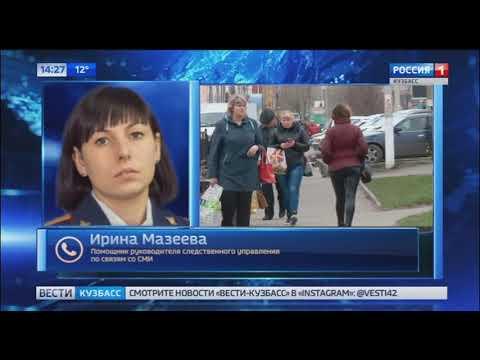 Стали известны подробности уголовного дела в отношении главы Мариинска