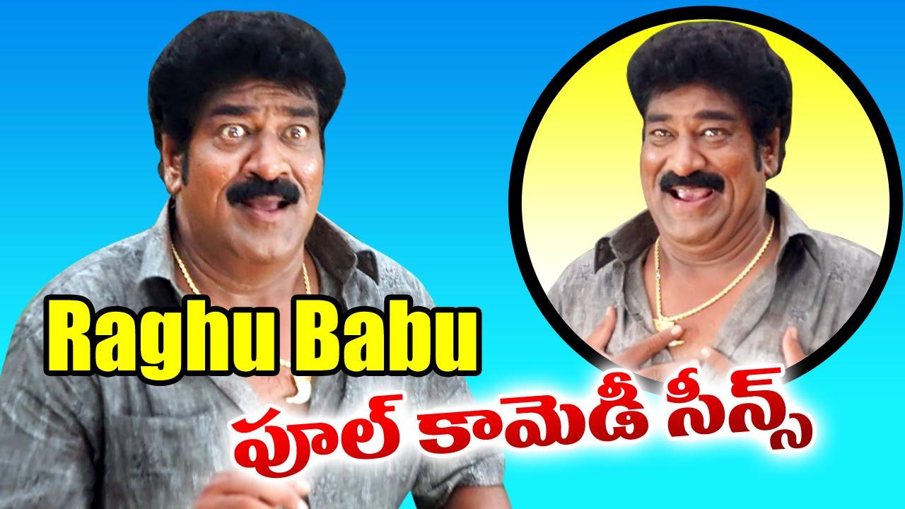 Relax Telugu Telugu Comedy Scenes Back to Back | Rohan ...