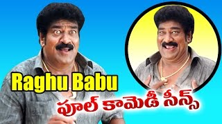 Raghu Babu Comedy Scenes Back 2 Back Telugu Latest Comedy Scenes