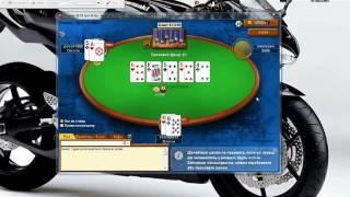 Веришь ли ты в ГСЧ? Покер.