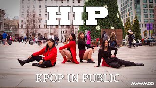 [KPOP IN PUBLIC - HIP DANCE COVER] -- MAMAMOO -- 마마무 [YOURS TRULY]
