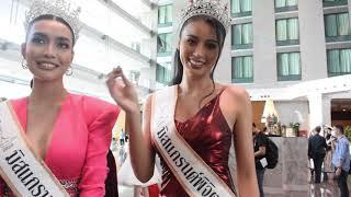 มารู้จักกับ 4 สาวผู้เข้าประกวด Miss Grand Thailand 2020 พร้อมเผยความมั่นใจในการคว้ามง