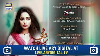 Bubbly Kya Chahti Hai Episode 100 ( Teaser ) - Top Pakistani Drama