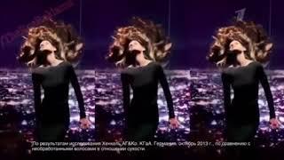 Реклама Глисс Кур