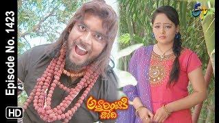 Attarintiki Daredi | 27th  May 2019 | Full Episode No 1423 | ETV Telugu