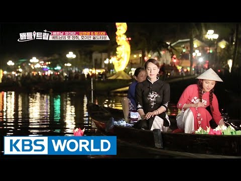 Battle Trip | 배틀트립 – Ep.57 : Ms.Saigon Tour [ENG/TAI/2017.07.14]