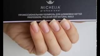 Необрезной маникюр с инструментами Michelia professional /European manicure