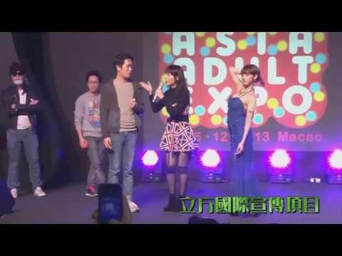 AV- Rei mizuna phim người lớn 2013