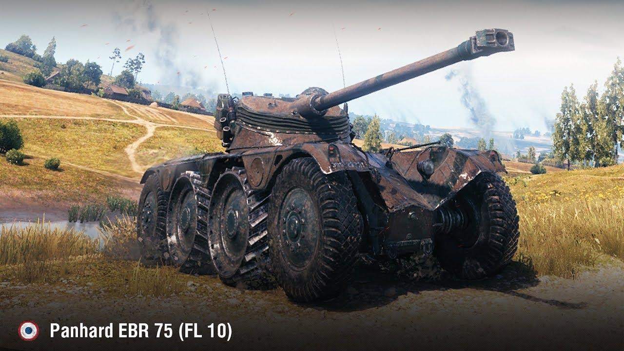 Купить танк panhard ebr 75 купить премиум танк через золото