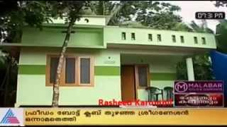 [IUML]Indian union muslim league 2012(baithul rahma)