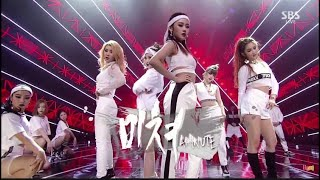 {stage mix}포미닛(4minute)-미쳐(crazy)교차편집