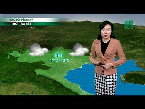 Thời tiết 6h 23/12/2018: Miền Bắc mưa lạnh | VTC14